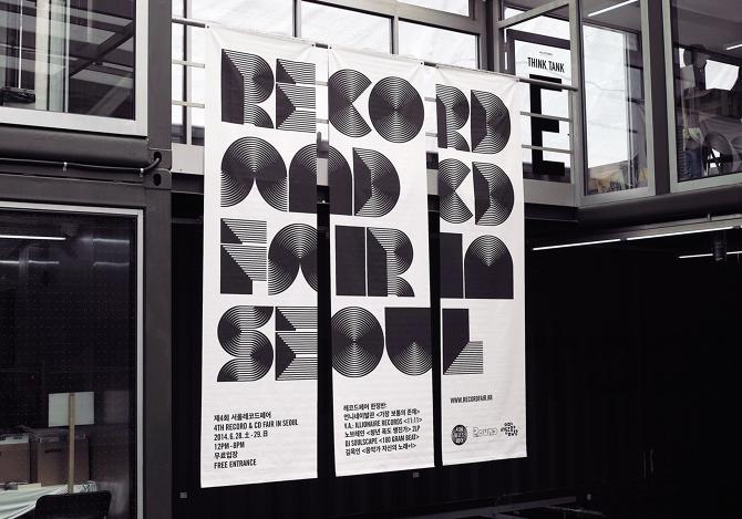 4th_Record_CD_Fair_Seoul-Jaemin_Lee-6.png
