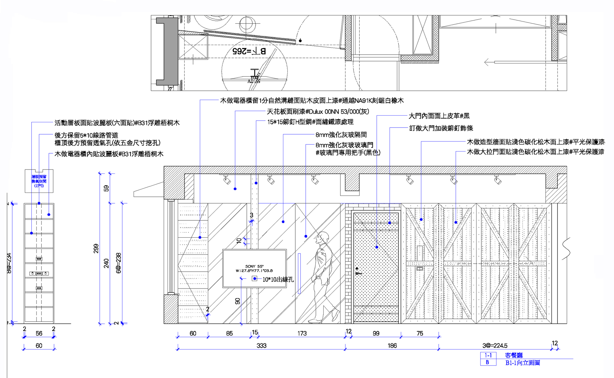 Apartment Refurbishment / CHI-TORCH Interior Design (2)