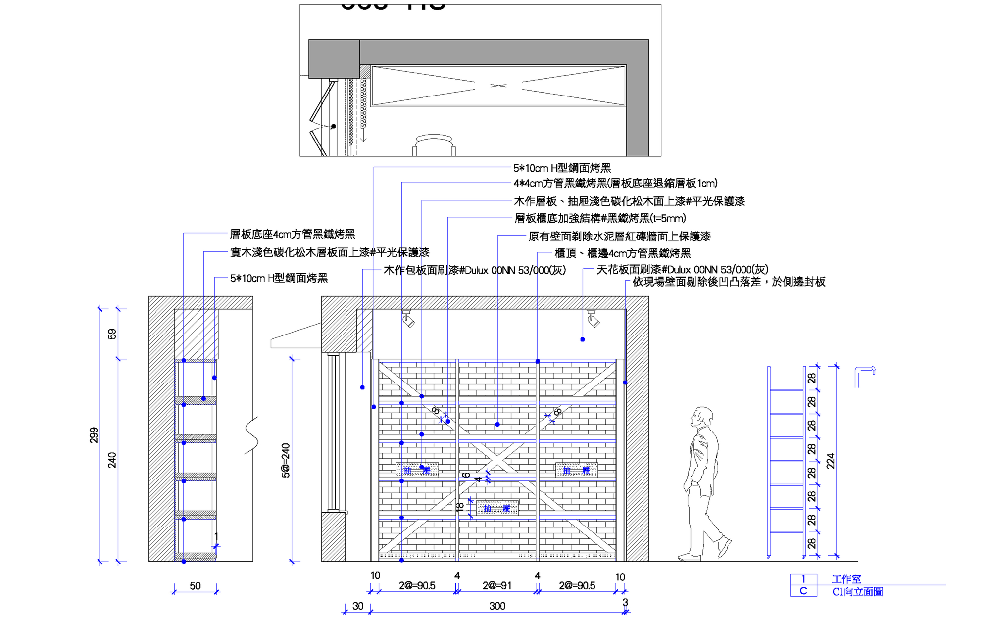 Apartment Refurbishment / CHI-TORCH Interior Design (1)