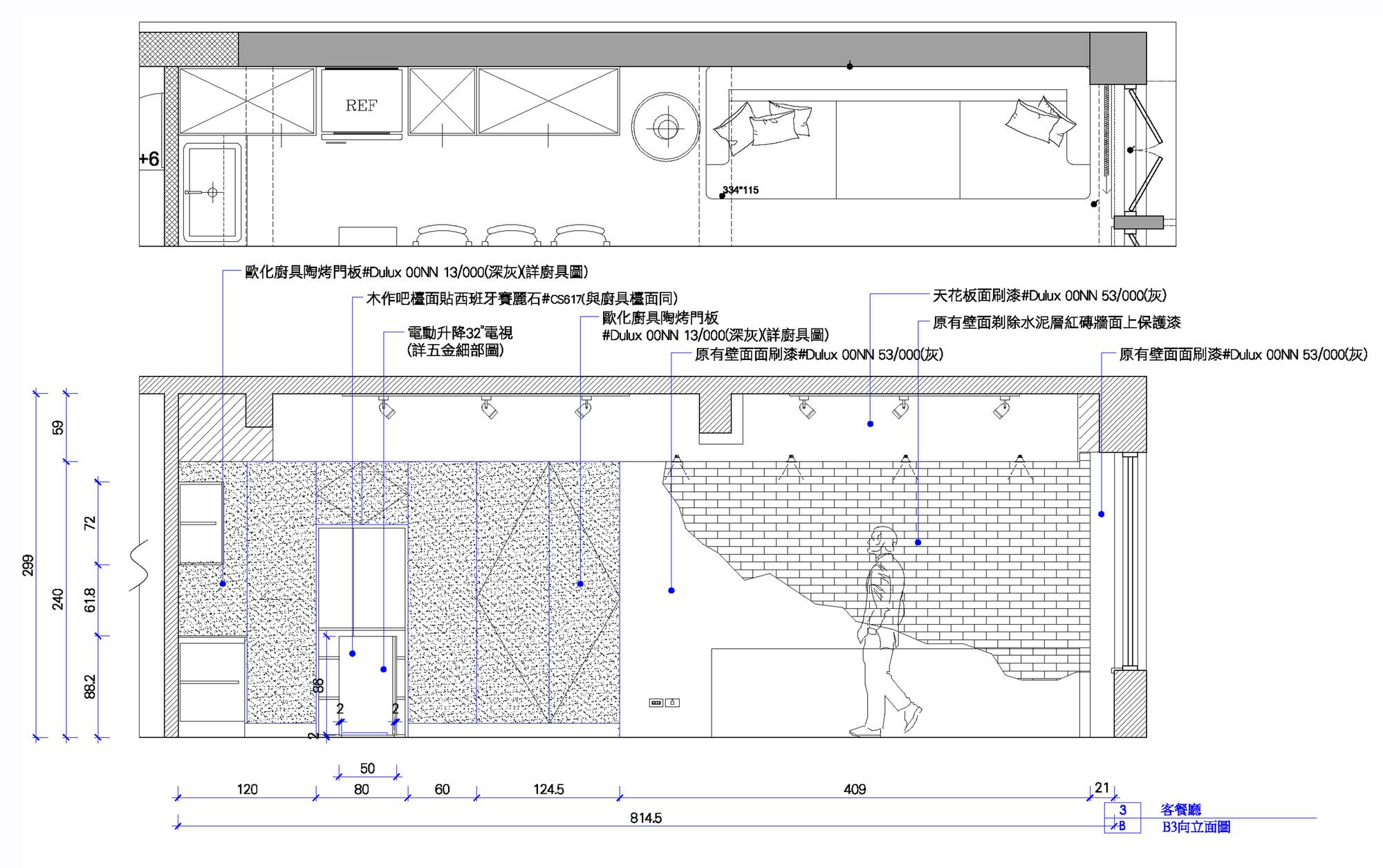 Apartmen_Refurbishment_in_Taipei-CHI-TORCH_Interior_Design-15.jpg