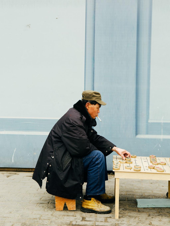 Beijing / João Canziani (8)