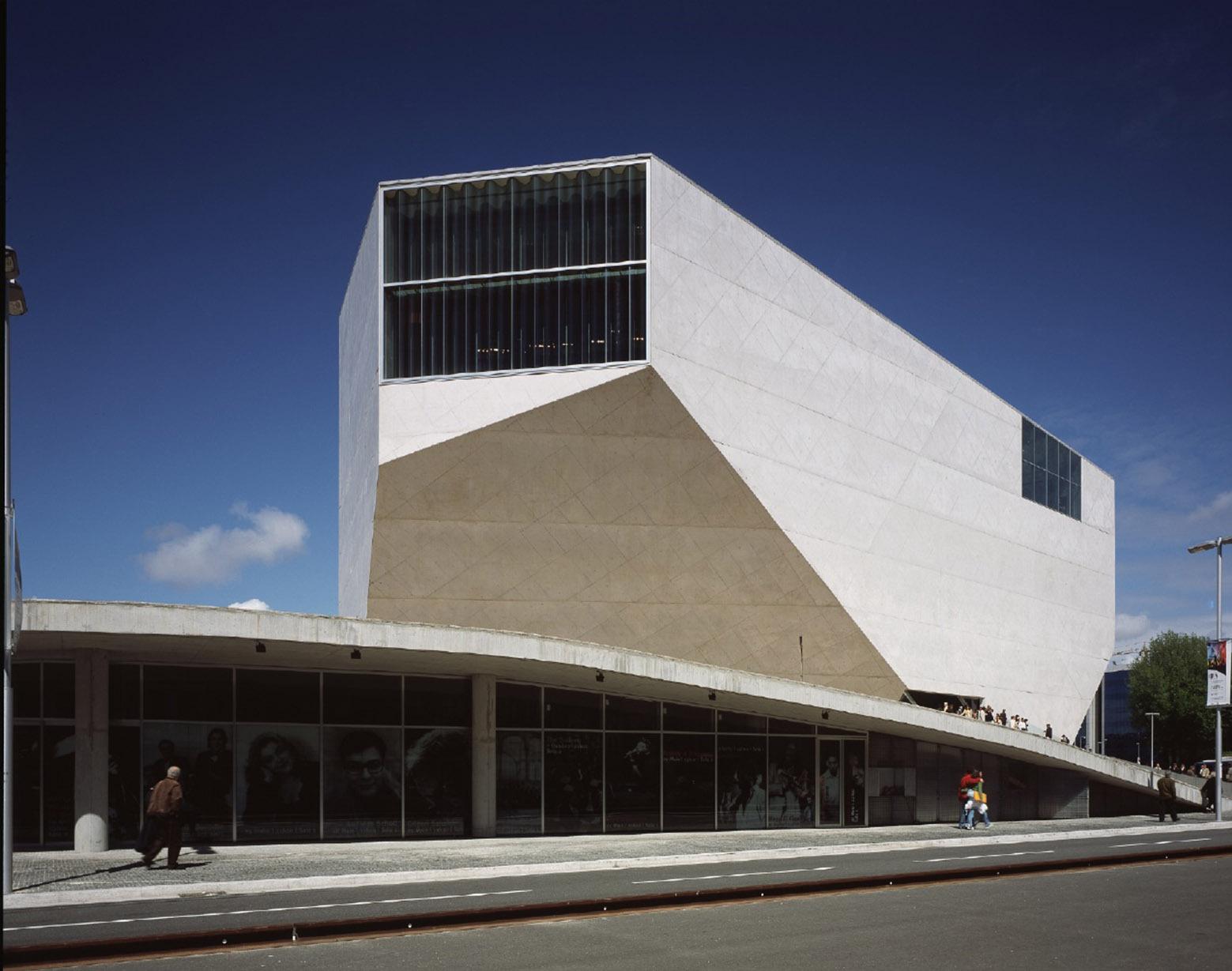 Casa da Musica / OMA (42)