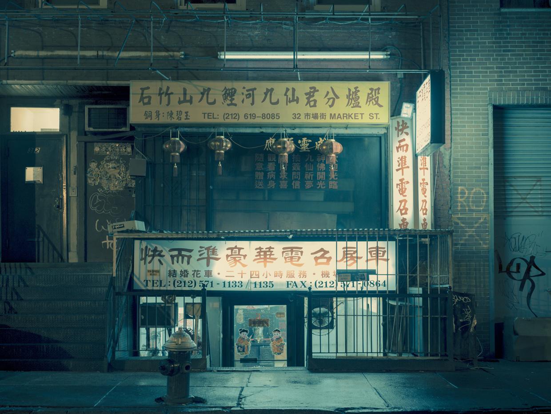 Chinatown / Franck Bohbot (9)