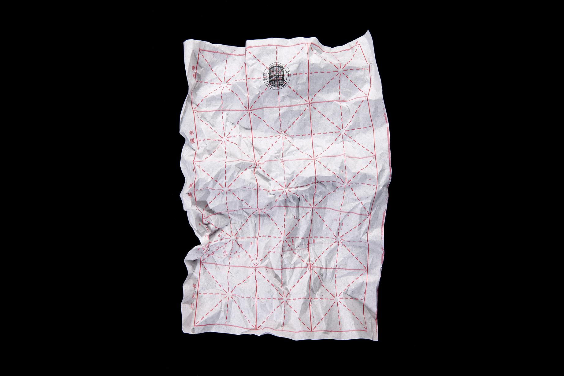 Elvine Shanghai Collection / Lundgren+Lindqvist (6)