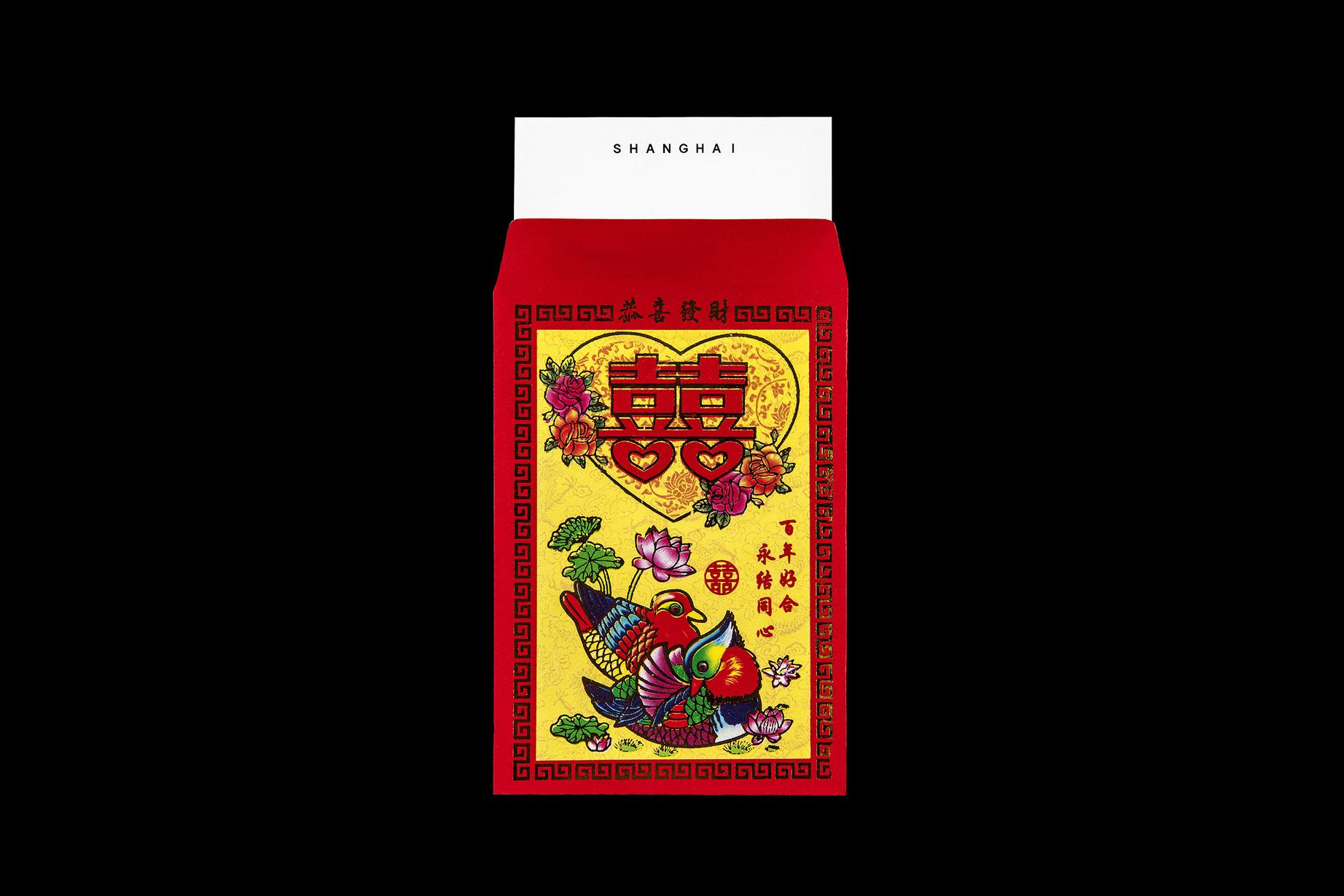 Elvine Shanghai Collection / Lundgren+Lindqvist (2)