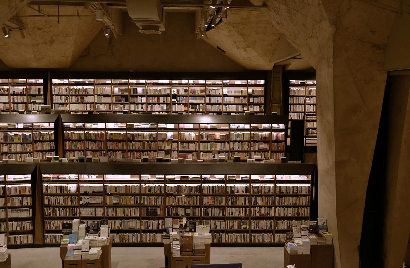 Fangsuo Book Store in Chengdu / Chu Chih-Kang (2)