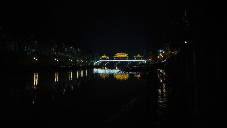 Fenghuang / Vasilij Betin