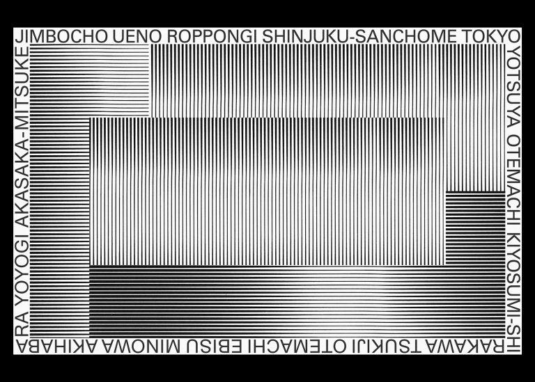 Fuyuu Underground Poster 2014 / Kasper-Florio