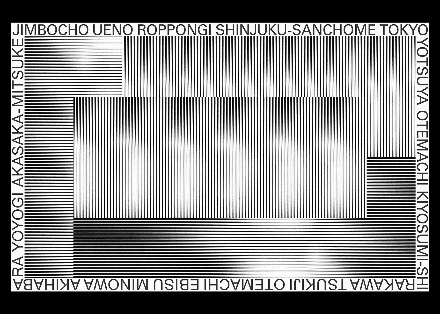 Fuyuu Underground Poster 2014 / Kasper-Florio  (3)