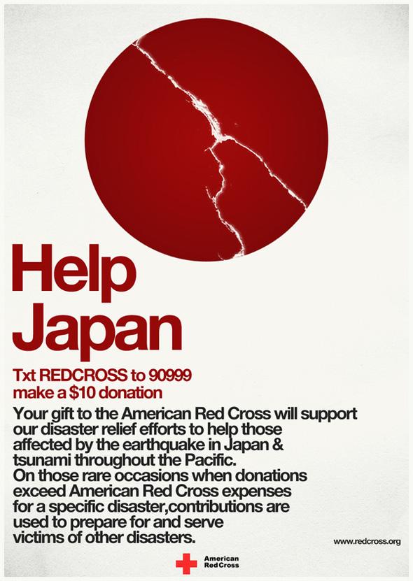 Help Japan Posters