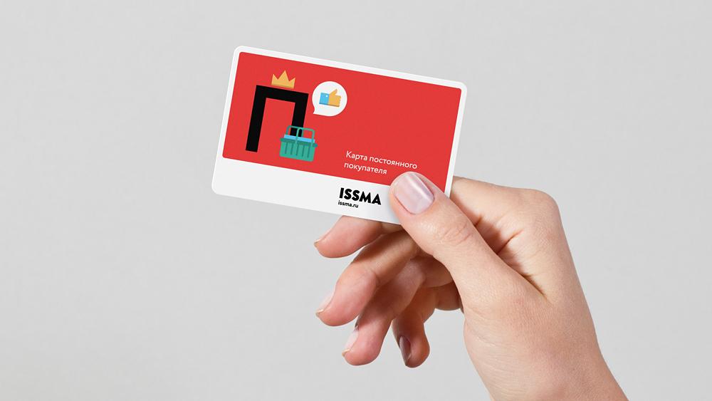 Issma / Science Agency (11)
