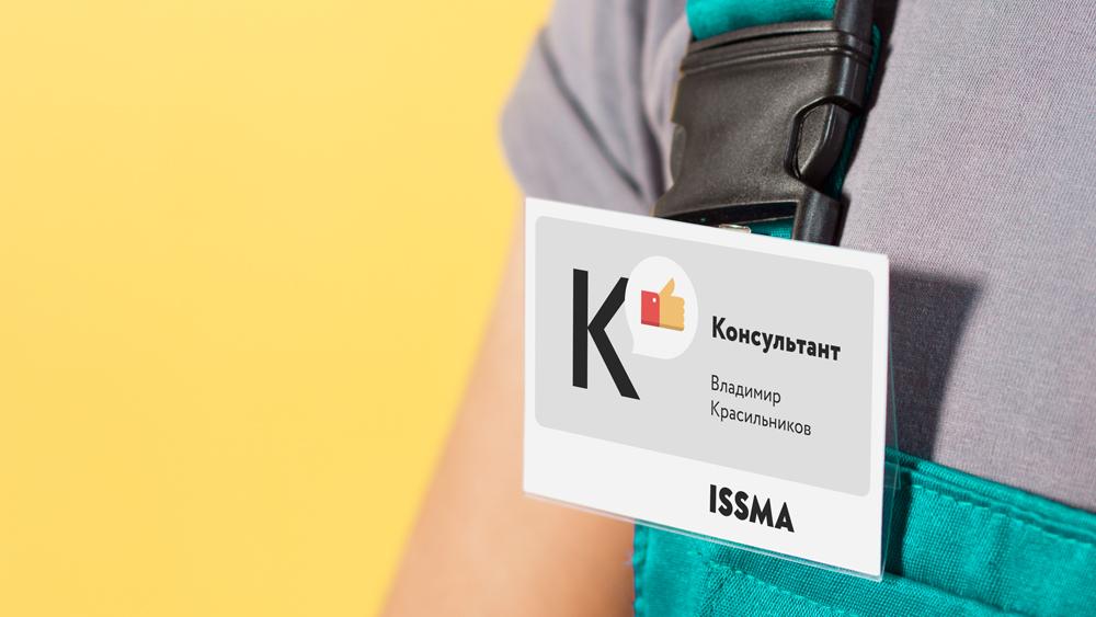 Issma / Science Agency (8)