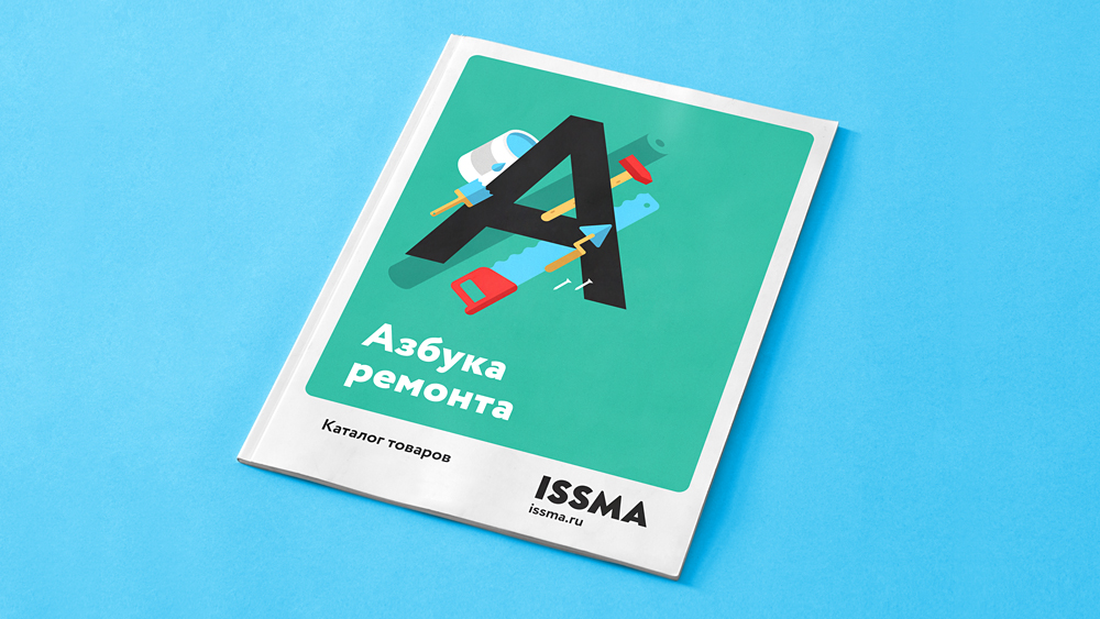 Issma / Science Agency (6)