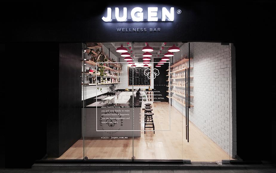 Jugen / Anagrama (4)