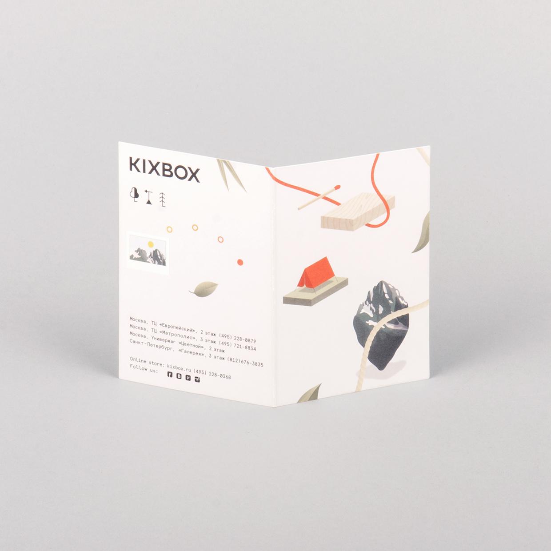 KixBox SS/14 / Lesha Galkin & Olia Marchenko (7)
