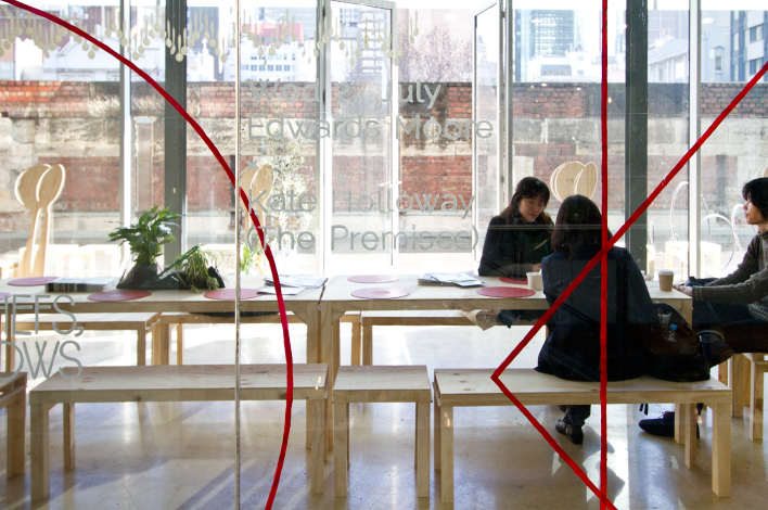 Design Graphique / Design d'espace