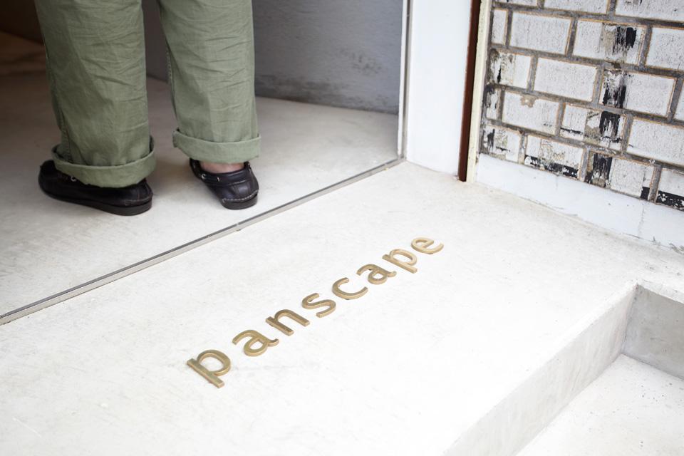 Panscape / Ninkipen!