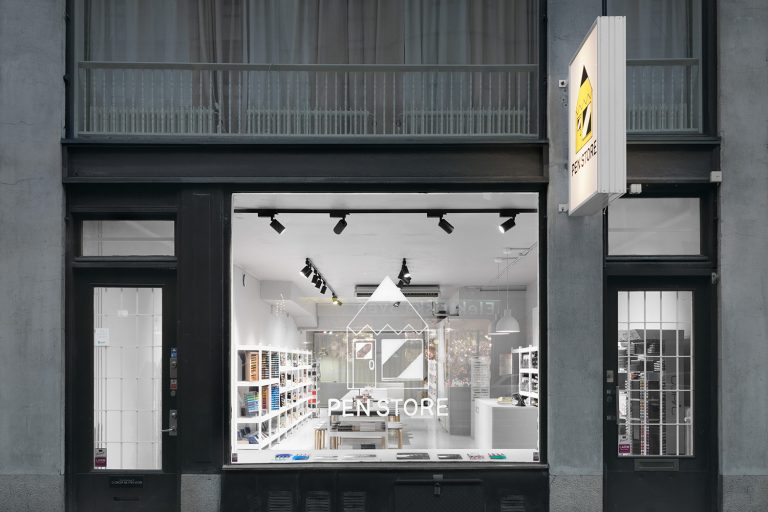 Pen Store / Form Us With Love