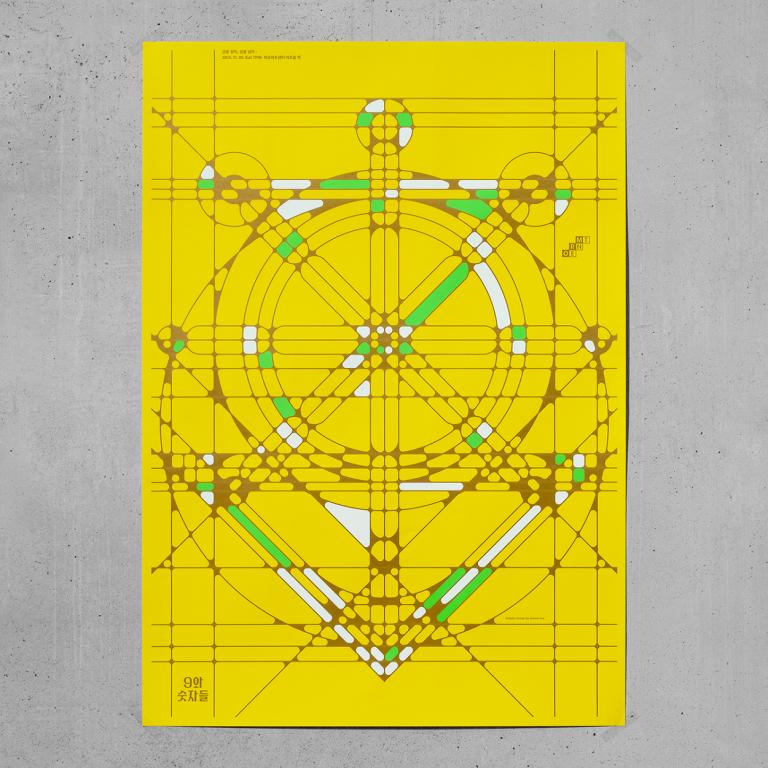 Posters / Jaemin Lee