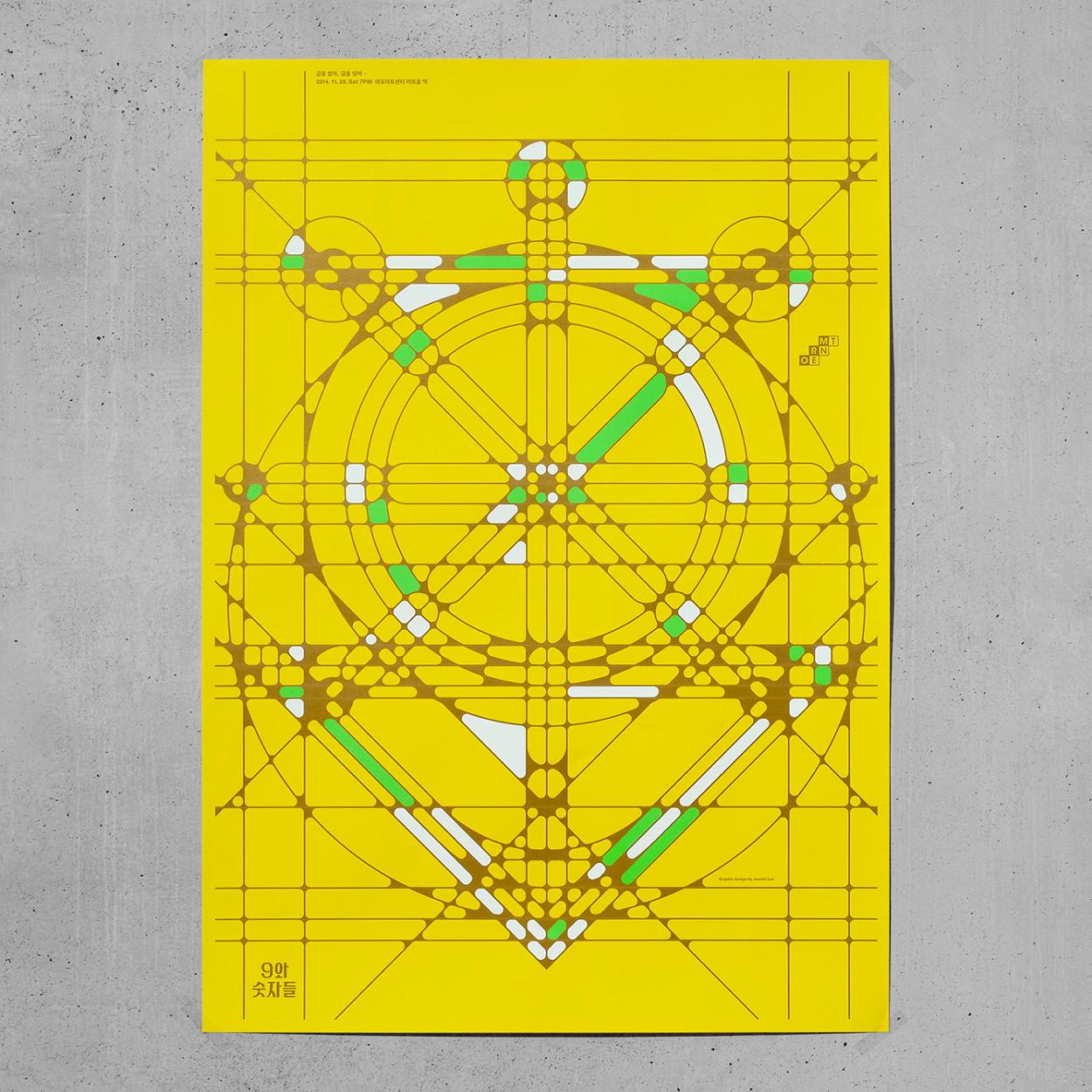 Posters / Jaemin Lee (21)