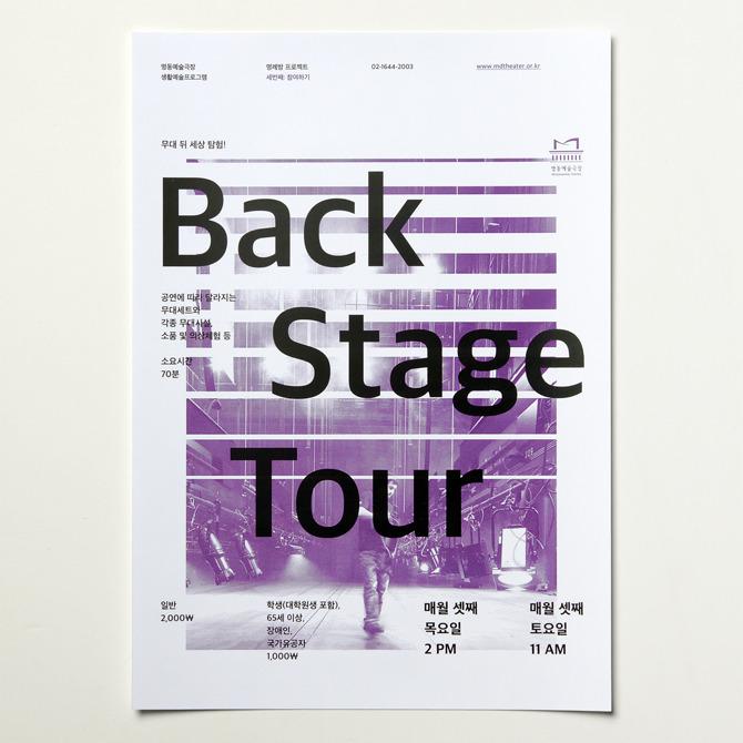 Posters / Jaemin Lee (6)