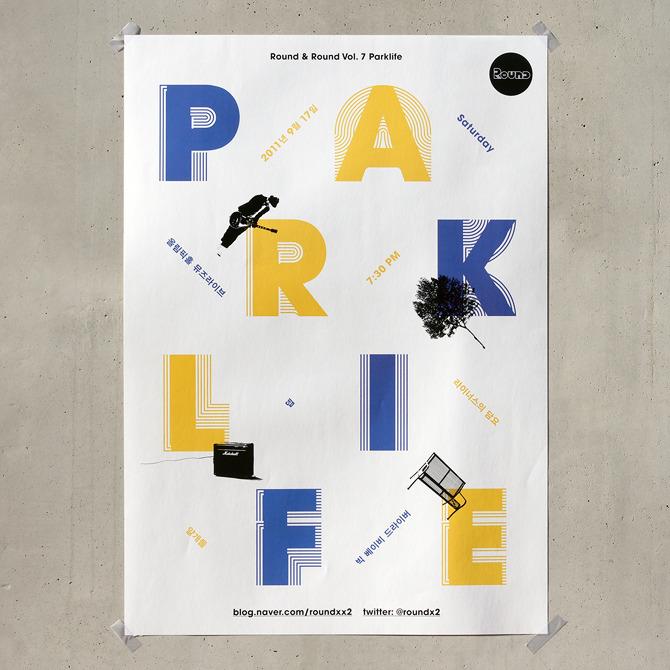 Posters / Jaemin Lee (1)