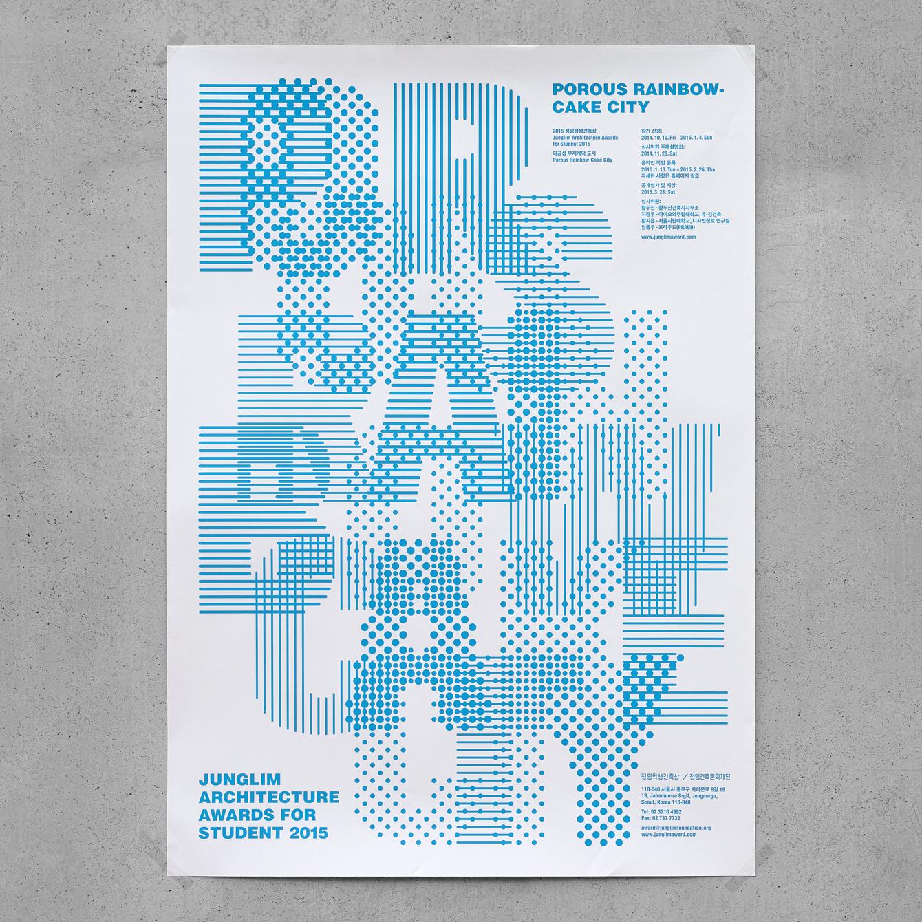 Posters / Jaemin Lee (18)