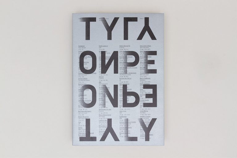 Type Only / Unit Editions