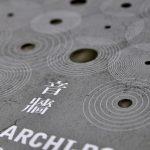 Archi-Rock 音 墙