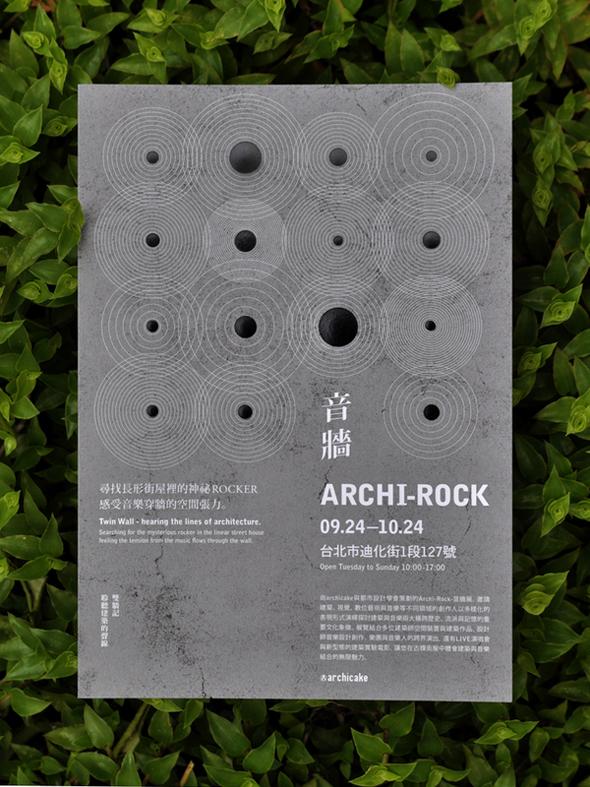 archi-rock