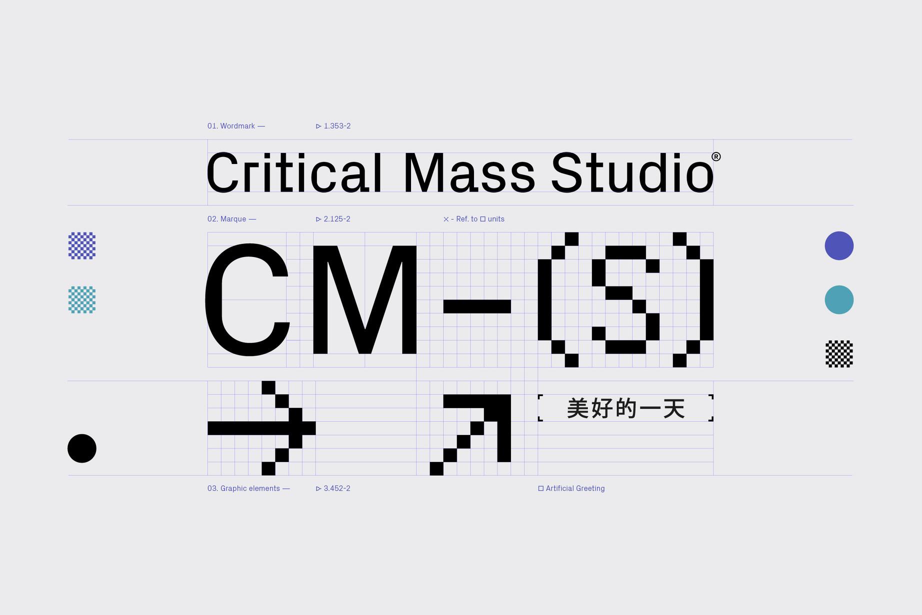 Critical Mass Studio / Lundgren & Lindqvist (8)