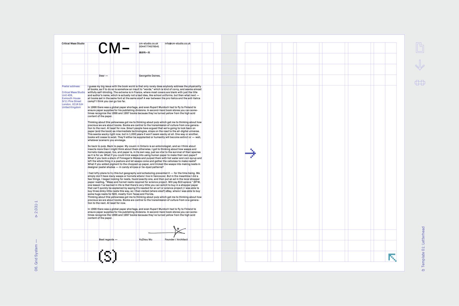 Critical Mass Studio / Lundgren & Lindqvist (5)