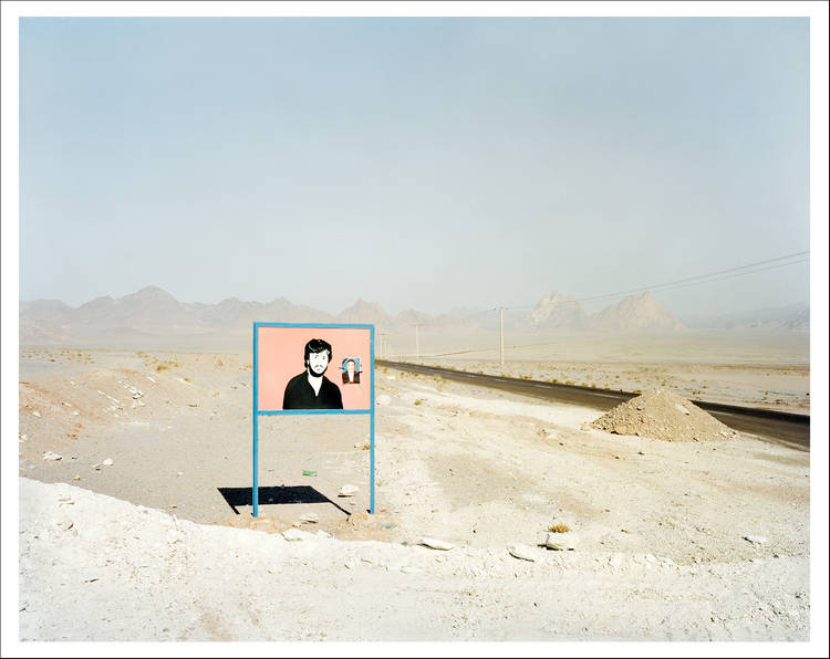 Iran / James Morris