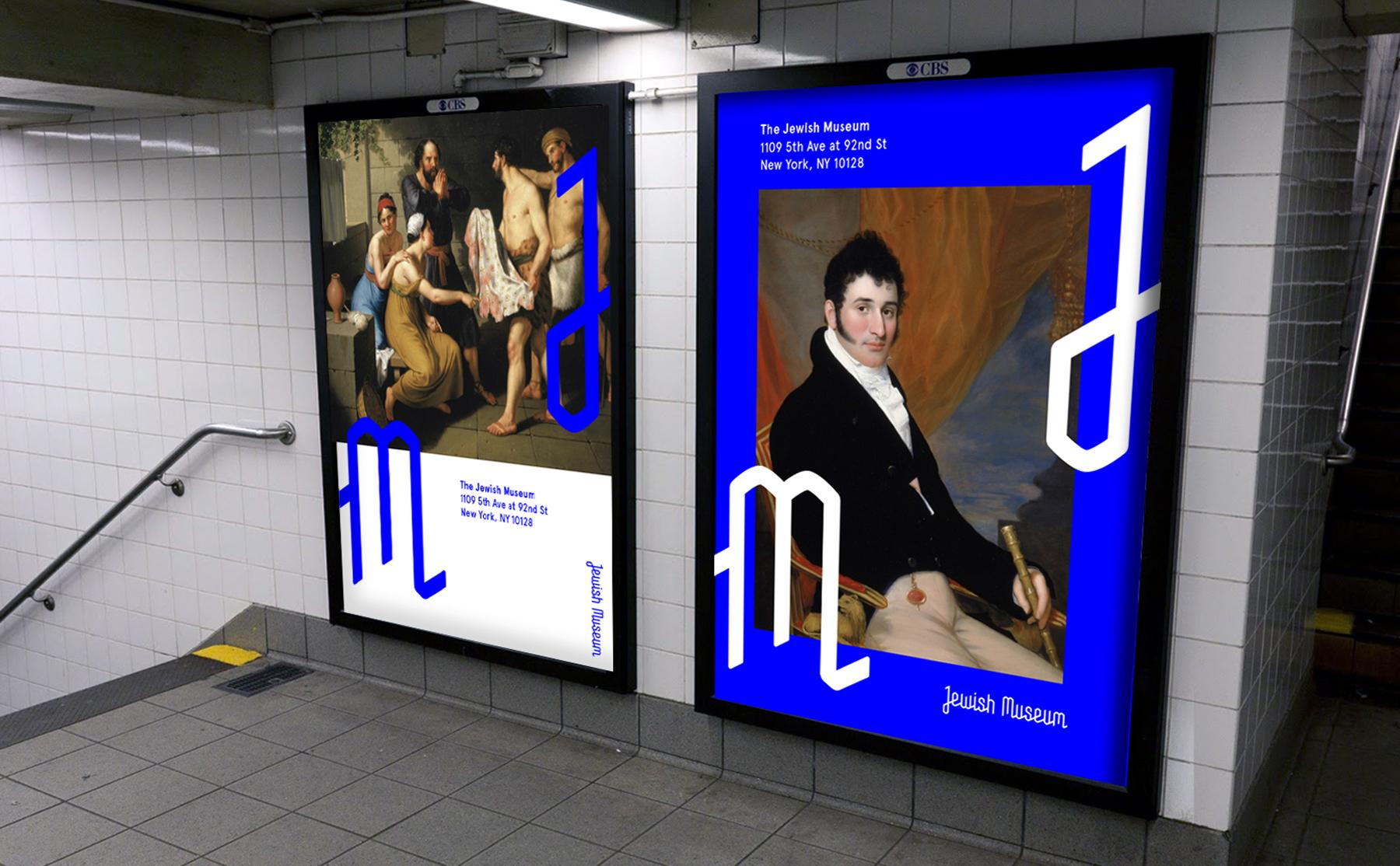 Jewish Museum / Sagmeister Walsh (1)