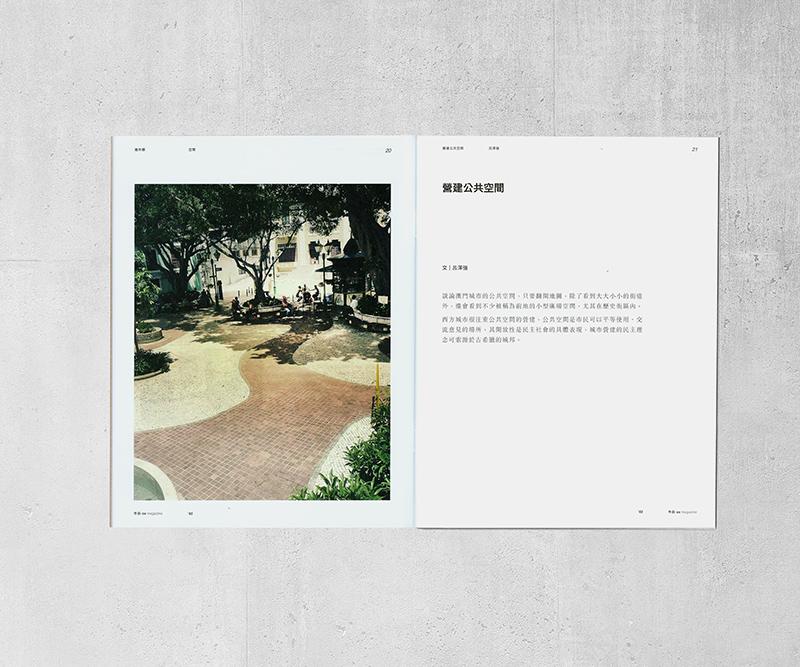 Ox Magazine 02 / Something Moon