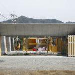 Outside In House / Takeshi Hosaka