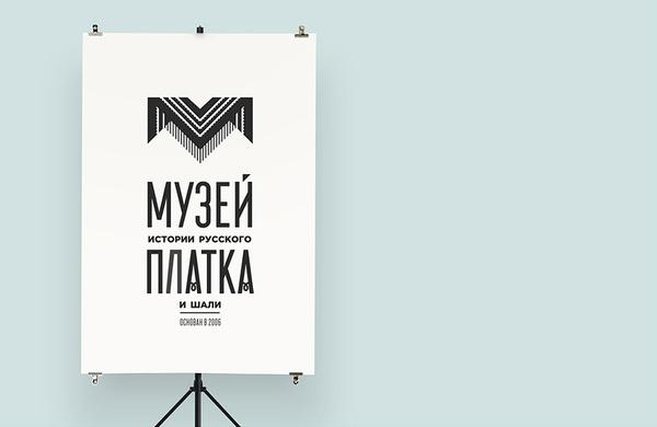 The Shawl Museum / Vova Lifanov
