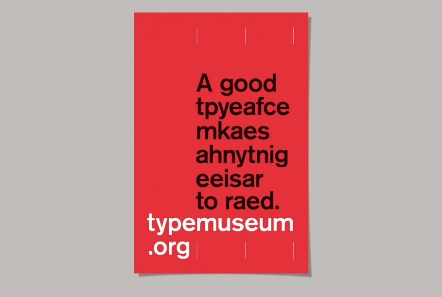 type_museum__this_is_real_art_014.jpeg