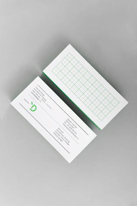 Yoshida design / Lundgren Lindqvist